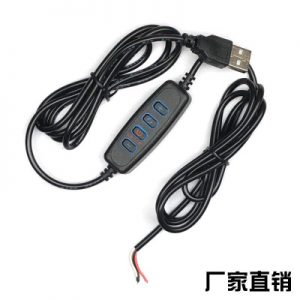 淮安USB调光开关线束加工生产