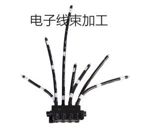 淮安UPS电子线束配件加工案例
