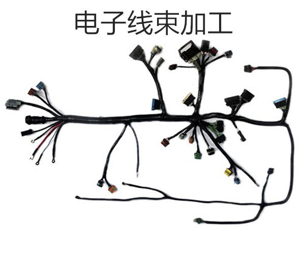淮安电动汽车通信线束配件加工